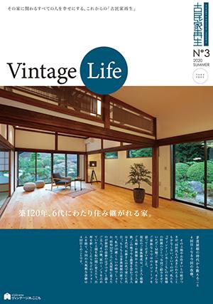 Vintage Life vol.3