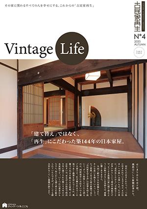 Vintage Life vol.4