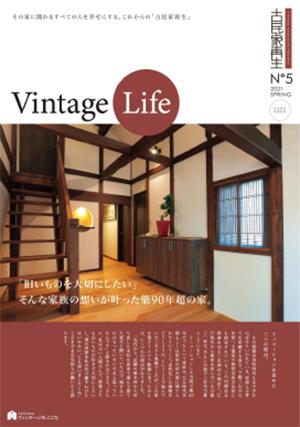 Vintage Life vol.5